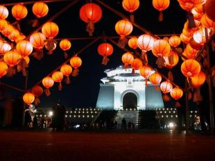 Chiang Kai Shek Memorial Hall-Lantern Festival with lots of red lanterns brightly lit in the night